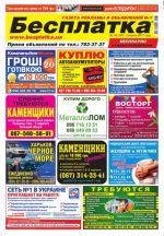 Плитка на пол прямоугольная – Прямоугольная напольная плитка. 👑 Купить керамическую плитку для пола в форме прямоугольника в Москве в интернет магазине BestCeramic.ru. Цены от 585 руб.