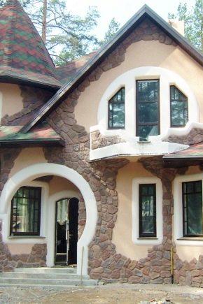 Отделка снаружи частного дома – Наружная отделка дома: 5 актуальных способов